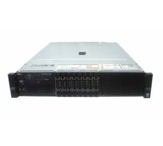 Dell PowerEdge R730 (8xSFF) - EXTRA PERFORMANCE